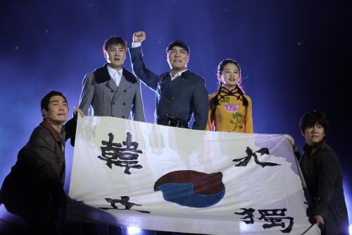 안중근 의사 일대기를 그린 뮤지컬 '영웅'[상하이=연합뉴스]