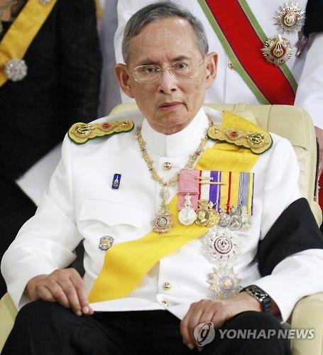 푸미폰 아둔야뎃 태국 국왕 서거