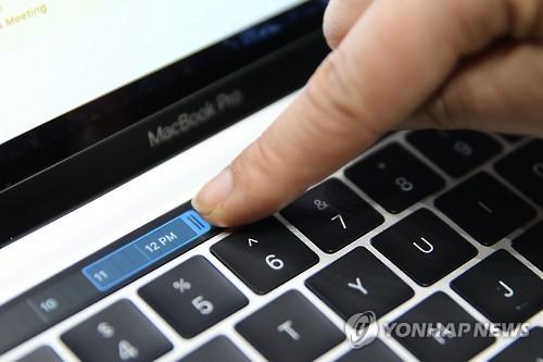 <실리콘밸리 리포트> 애플과 MS는 왜 구형 프로세서를 장착했나