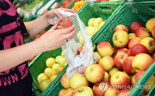유기농으로 생산된 사과 [DPA=연합뉴스 자료사진]