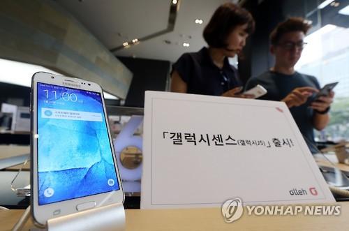 삼성전자 갤럭시 J5 프랑스에서 '발화·폭발' 주장 제기돼