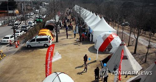 연천서 11∼13일 DMZ 캠프…김장으로 이웃사랑 실천