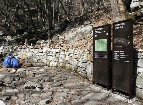 천연기념물로 지정된 인제 개인약수를 아시나요