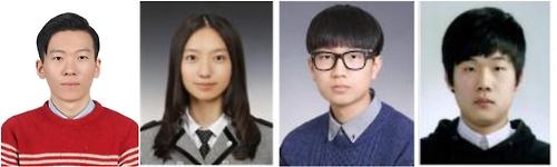 대한민국 인재상 울산 수상자들