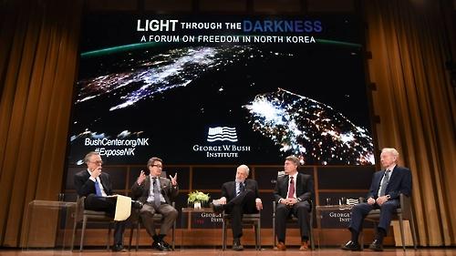 조지 W 부시 센터의 북한자유포럼 정책 토론 [부시센터 페이스북 갈무리]