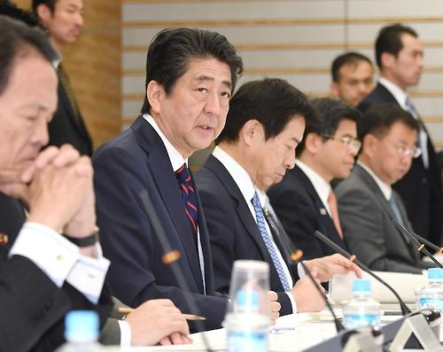 대기업 직접 압박하고 나선 아베 일본 총리