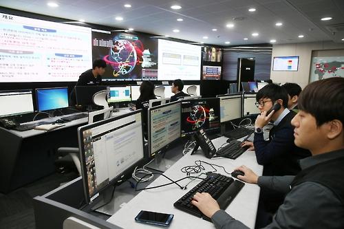 인터넷진흥원, 사이버 위기 모의훈련…38개 기업 참여