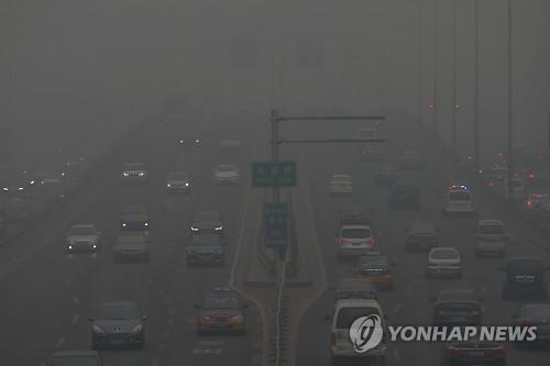 스모그가 강타한 베이징시내 모습[EPA=연합뉴스 자료사진]