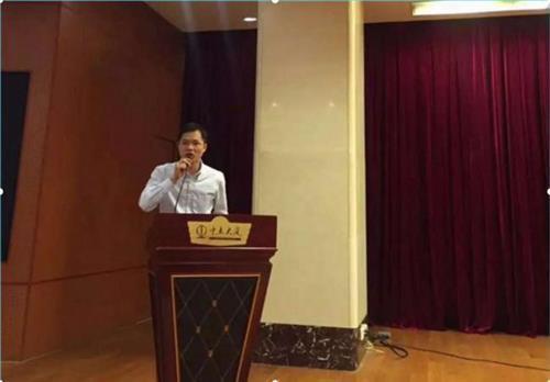 중국 환경전문가 레이양의 생전 모습