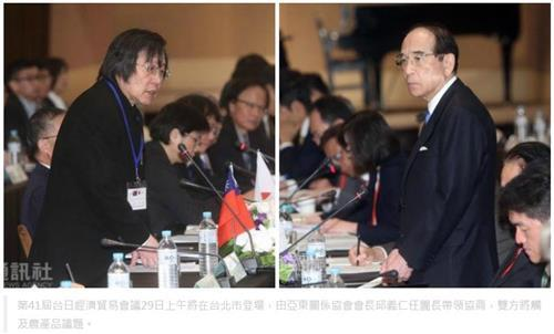 대만측 대표 추이런(좌)과 일본측 대표 오하시 미츠오(우) <메이리다오전자보 캡처>