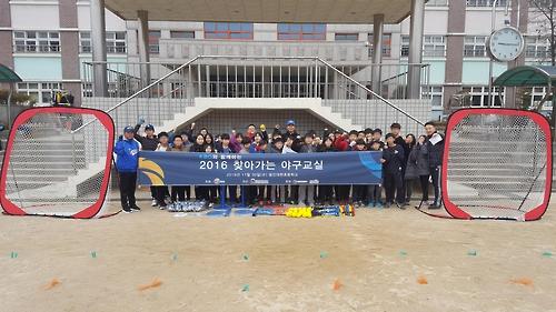 김용달 KBO 육성위원, 일일 야구 강습