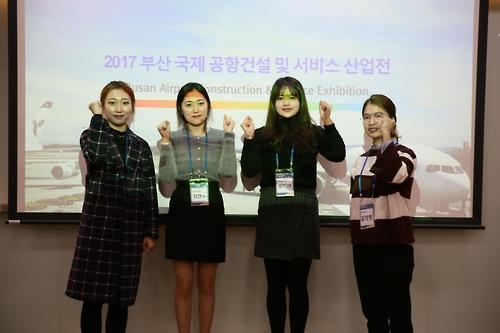 영산대학교 관광컨벤션학과 3학년 제윤정, 김연주, 유미래, 김가영 학생팀