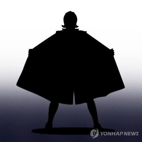 바바리맨 그래픽 [연합뉴스 자료]