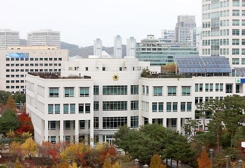 대전시의회 전경.