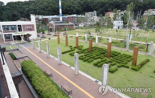 김중업 박물관 '사라져 가는 문자들의 정원'