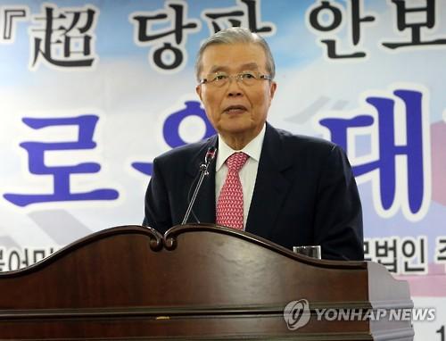 강연하는 김종인 전 대표