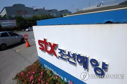 STX조선해양 입구 [연합뉴스 자료사진]