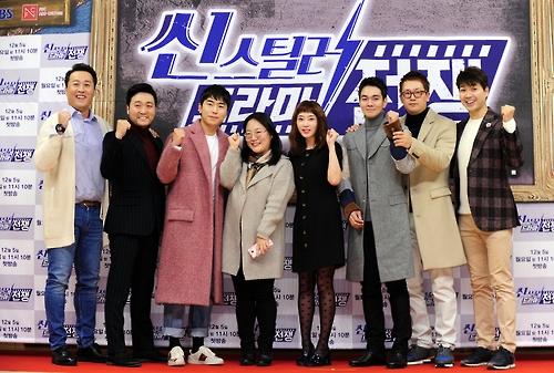 SBS TV '씬스틸러-드라마전쟁'