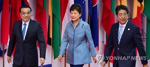 중국과 한국, 일본 정상 [연합뉴스 자료사진]