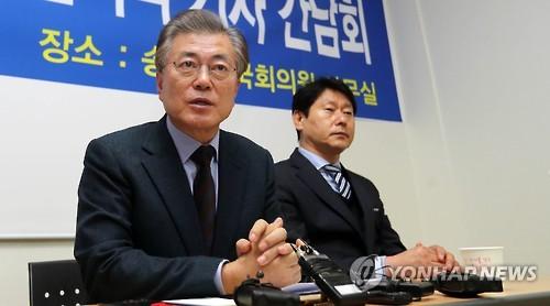 문재인 전 대표, 원주서 기자회견