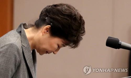 인사하는 박 대통령