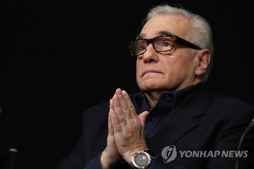 영화 감독 마틴 스코르세지 [AFP=연합뉴스]