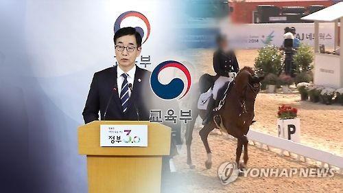 이화여대 특별감사 결과 발표하는 이준식 장관