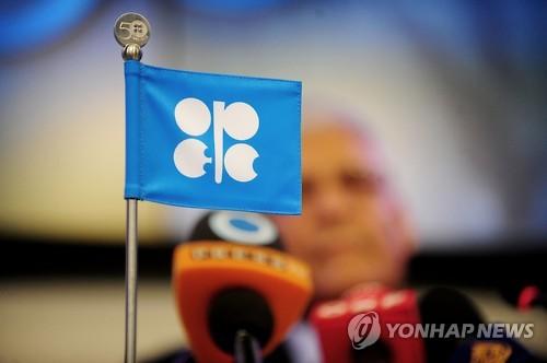 OPEC 상징기