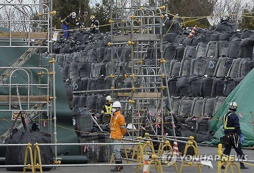 일본 후쿠시마 원전 오염물 제거작업