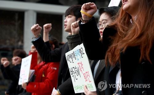 동맹휴업 총궐기 기자회견을 여는 대학생들.