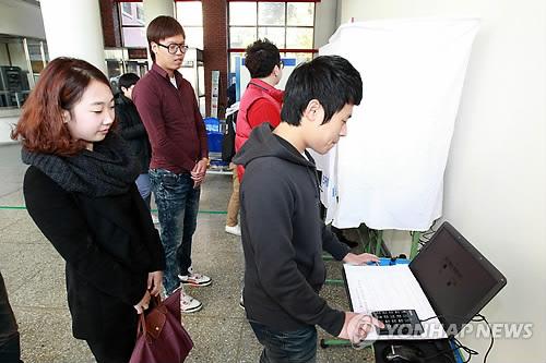 전자투표 도입된 총학생회 선거.