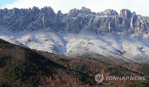 설악산[연합뉴스 자료사진]