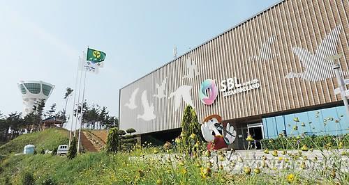서산 버드랜드[연합뉴스 자료사진]