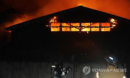 축사 화재 [연합뉴스 자료사진]