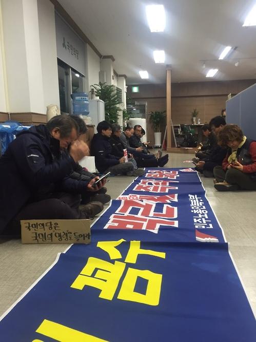 연좌 농성 모습. [국민의당 전북도당 제공=연합뉴스]