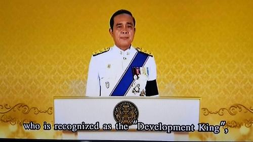 대국민 연설하 쁘라윳 찬-오차 태국 총리[태국 국영TV 화면 촬영]