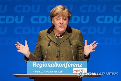 메르켈 독일 총리(EPA=연합뉴스)
