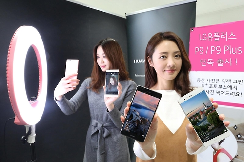 LGU+, 화웨이 P9 지원금 최대 25만9천원 책정