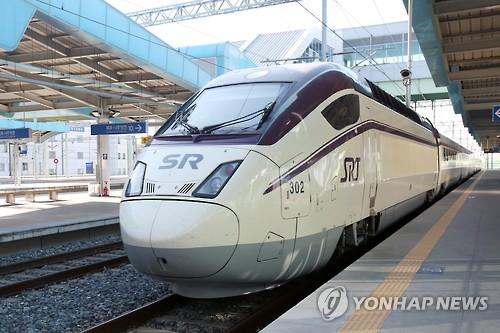 수서고속열차 [연합뉴스 자료사진]