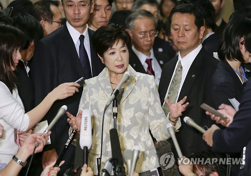 고이케 도쿄도 지사가 지난달 29일 기자회견에서 2020년 도쿄올림픽 개최 비용을