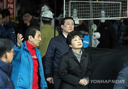 박 대통령, 서문시장 화재 현장 방문