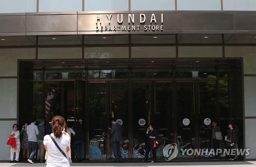 현대백화점 무역센터점의 모습 [연합뉴스 자료사진]