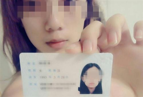 중국에서 여대생이 사채업자에 대출을 받고 제공한 나체사진. 출처:경화시보