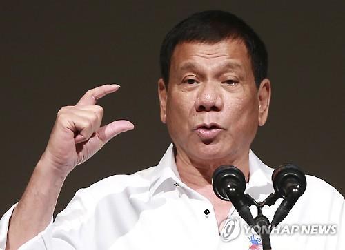 두테르테 필리핀 대통령[AP=연합뉴스 자료사진]