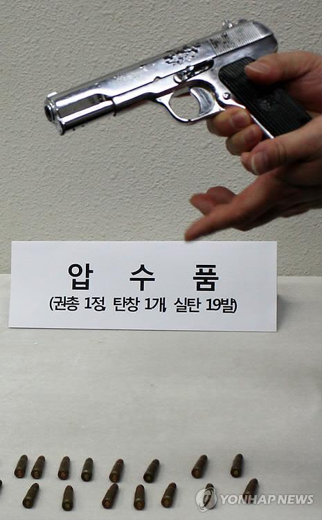 지난 7월 부산경찰청 마약수사대가 부산으로 잠입한 일본 야쿠자 조직 조직원에게서
