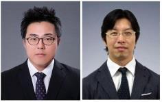 이한보람(사진 왼쪽) 인천대 교수와 이태윤(사진 오른)연세대 교수