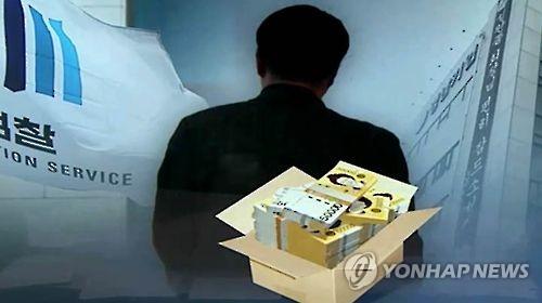 뇌물 CG [연합뉴스 자료]