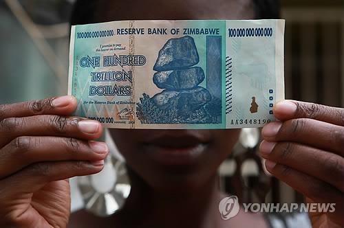 짐바브웨 100조달러 지폐[AP=연합뉴스 자료사진]