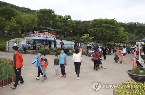 청주 동물원 [연합뉴스 DB]