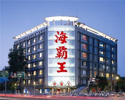 대만 타이베이 하이바왕 레스토랑 <페이스북 캡처>